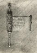 Esther scroll for Purim from Munich, photographed by Theodor Harburger