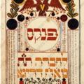 Minute book of the Talmud Torah Society, Riga, Latvia, 1867-1959