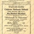 Invitation to a Hadassah Sabbath with Ms. Affachiner, the first National Field Secretary of Hadassah, 1926