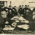 Postcard from a rabbinical conference, Cracow (Poland), 1903